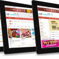 o2o电商类平台团购网站系统仿美团饿了么附带源码 app定制